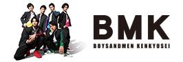 Bmk_banner_ec