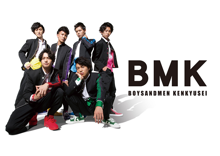 Bmk_ec_header