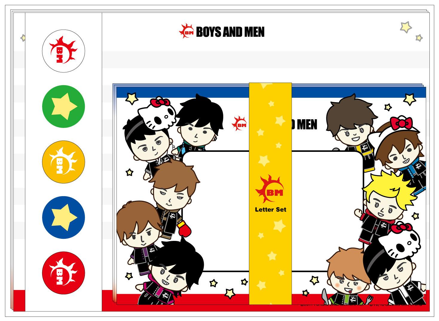 「ちゃんりお風BOYS AND MEN」レターセット