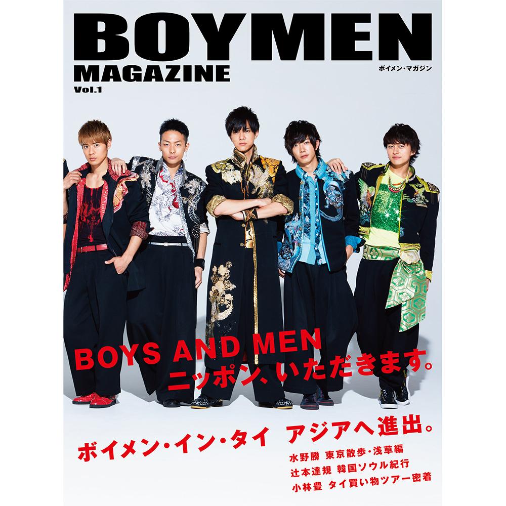 BOYMEN  MAGAZINE Vol.1