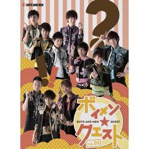 ボイメン☆クエスト vol.2