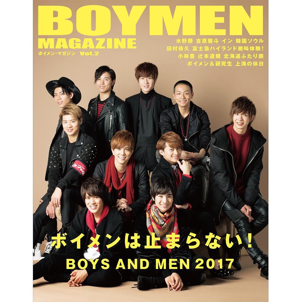 BOYMEN MAGAZINE ボイメン・マガジン Vol.2