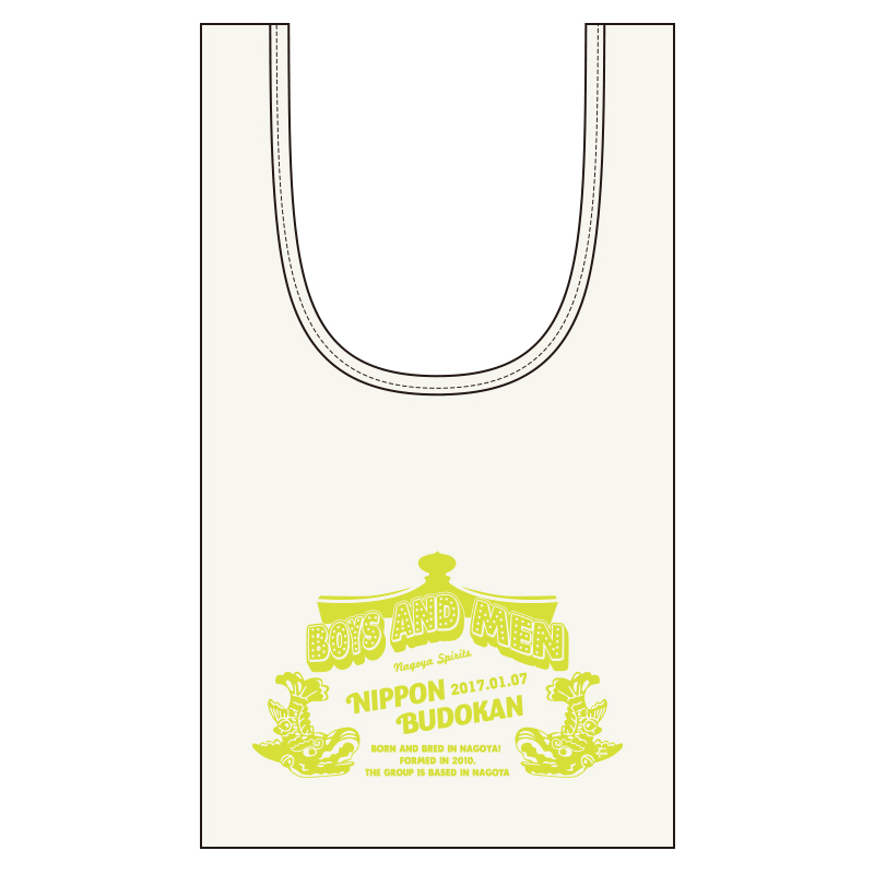 Bag_kobayashi_yellowgreen