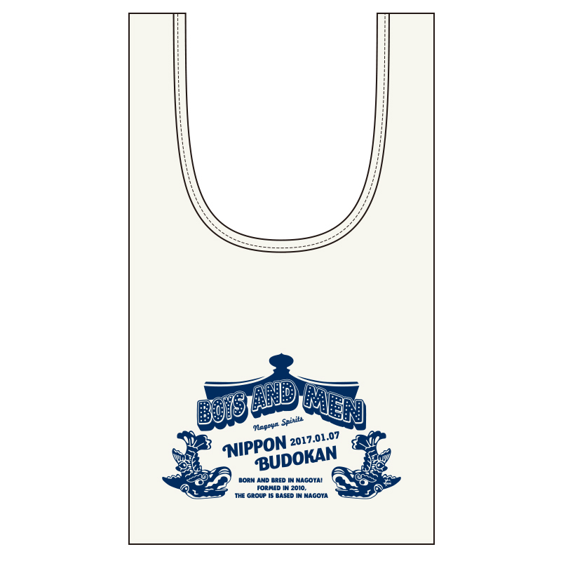 Bag_yuhi_navy