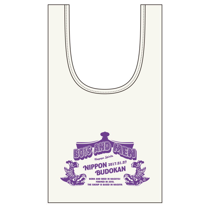 Bag_tsuchida_purple