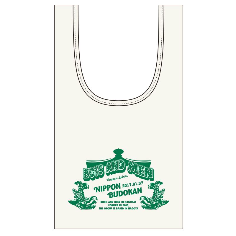 Bag_yoshihara_green