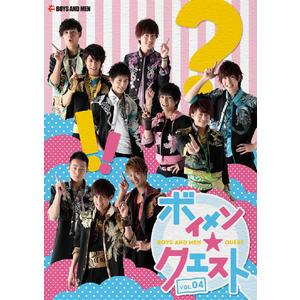 DVD ボイメン★クエスト4