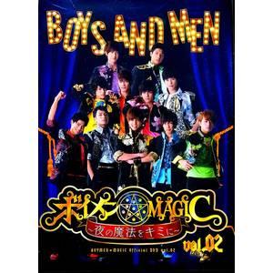 BOYS AND MEN | F.ENT ONLINE ST...