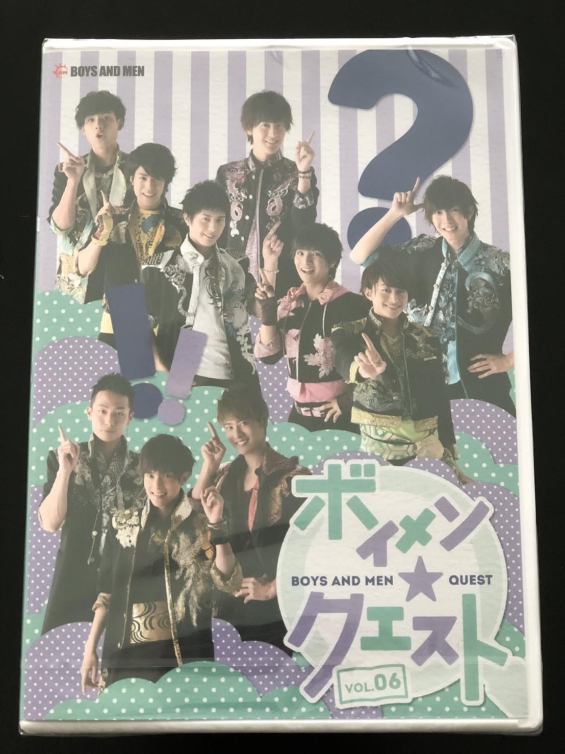 DVD「ボイメン☆クエスト vol.06」