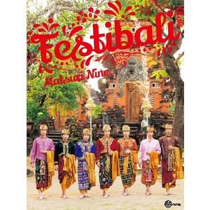 祭nine.ファースト写真集「Festibali」