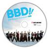BBD!! Vol.2