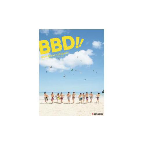 写真集「BBD!!」