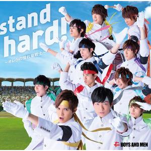 stand hard!