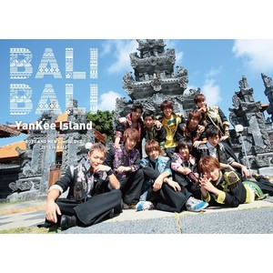 BALI BALI YanKee Iland -BOYS AND MEN Special DVD 2015 in BALI-