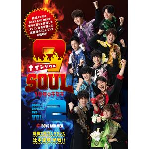 DVD「9SOUL 10年のキセキ VOL.2」