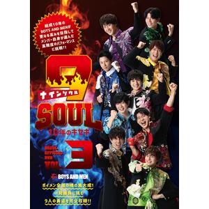 DVD「9SOUL 10年のキセキ VOL.3」