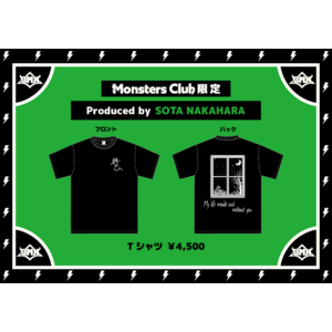 中原聡太プロデュース『Tシャツ』