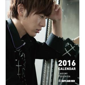 BOYS AND MEN2016カレンダー 土田拓海