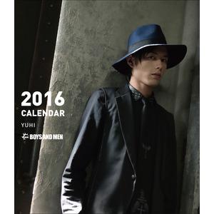 BOYS AND MEN2016カレンダー 勇翔