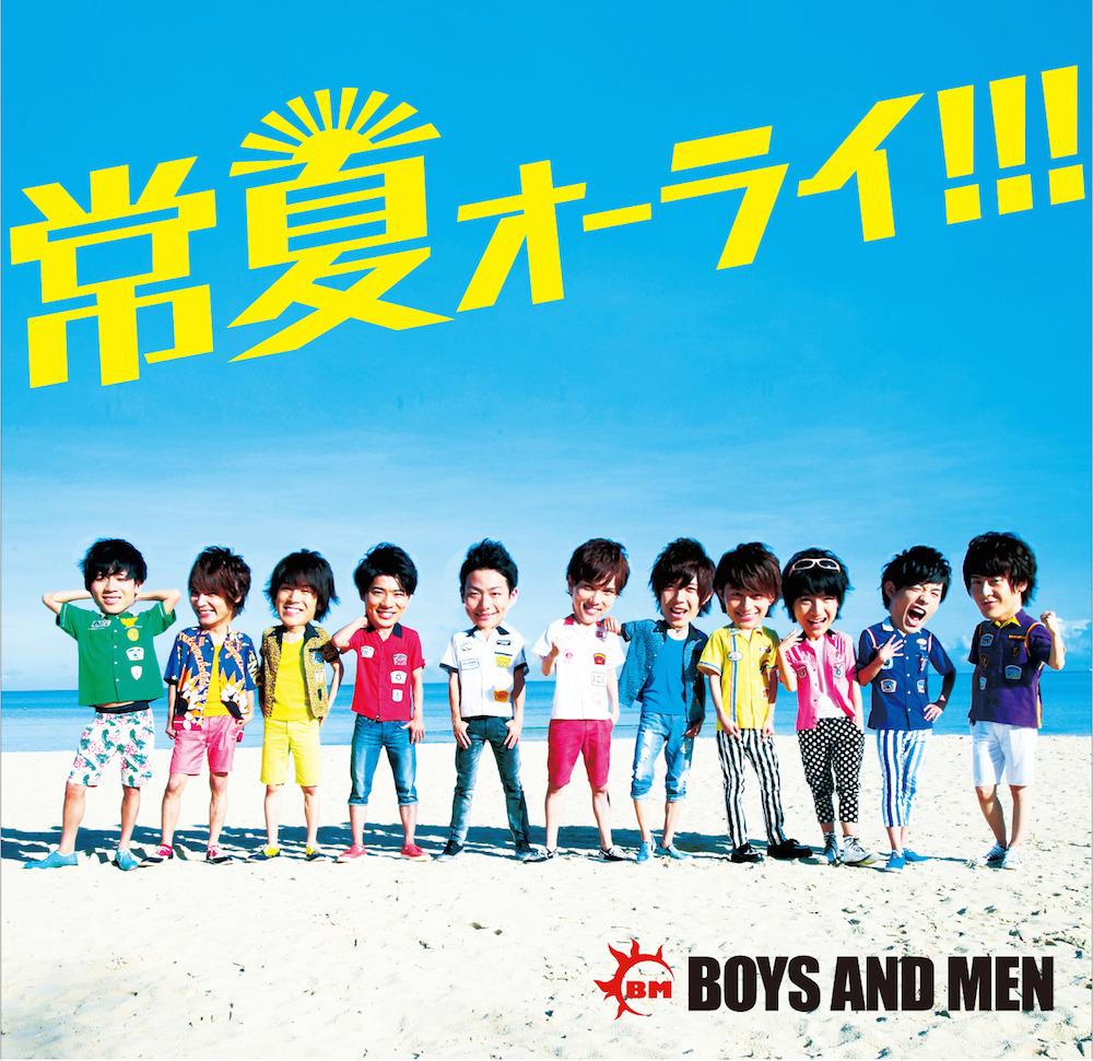 BOYS AND MENの画像 p1_15